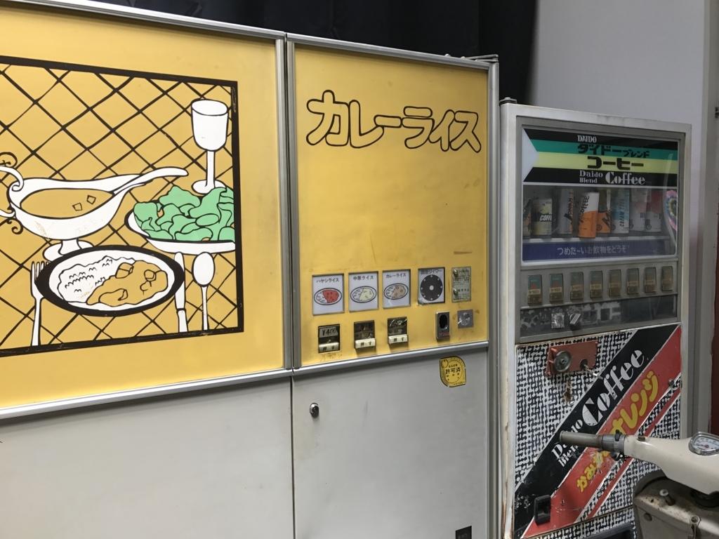 f:id:iwatako:20170712023424j:plain