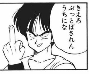 バトル漫画、アニメ、ゲームの最弱キャラクターランキングベスト15 !