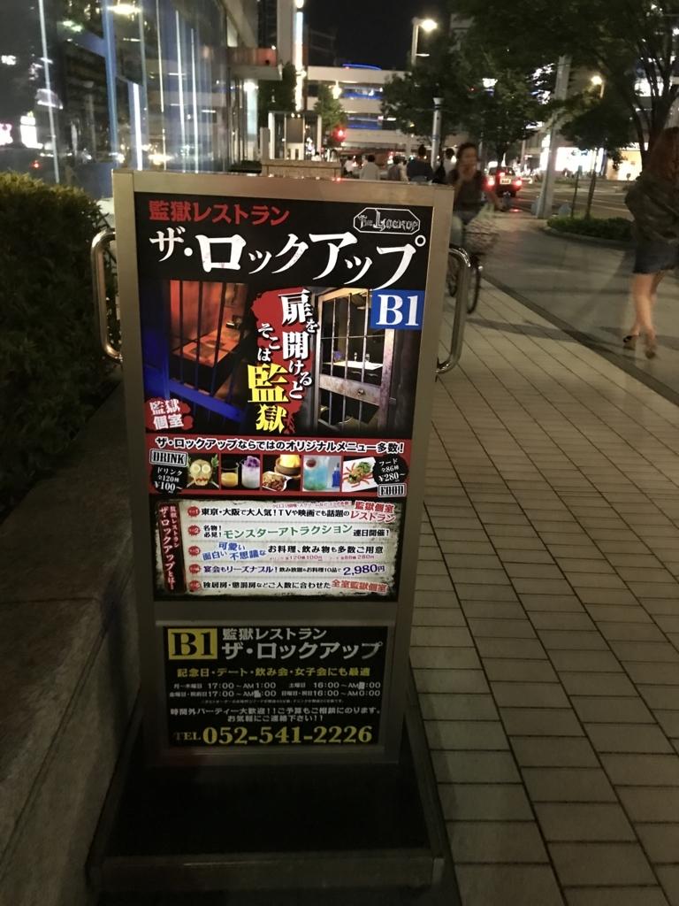 f:id:iwatako:20170719191056j:plain