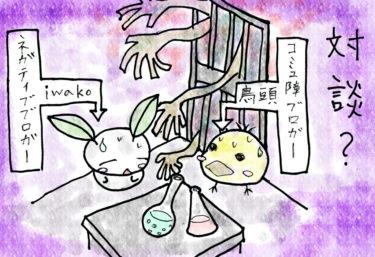 面白い居酒屋!名古屋の監獄レストラン ザ・ロックアップに行ってきた!