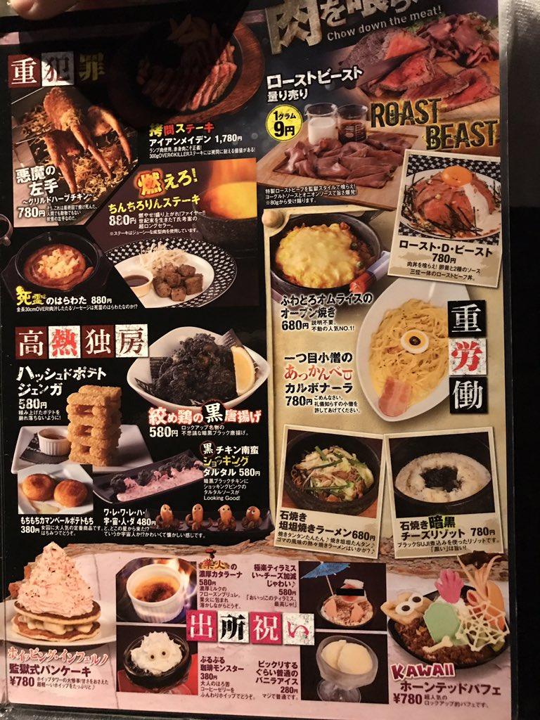 f:id:iwatako:20170719201520j:plain