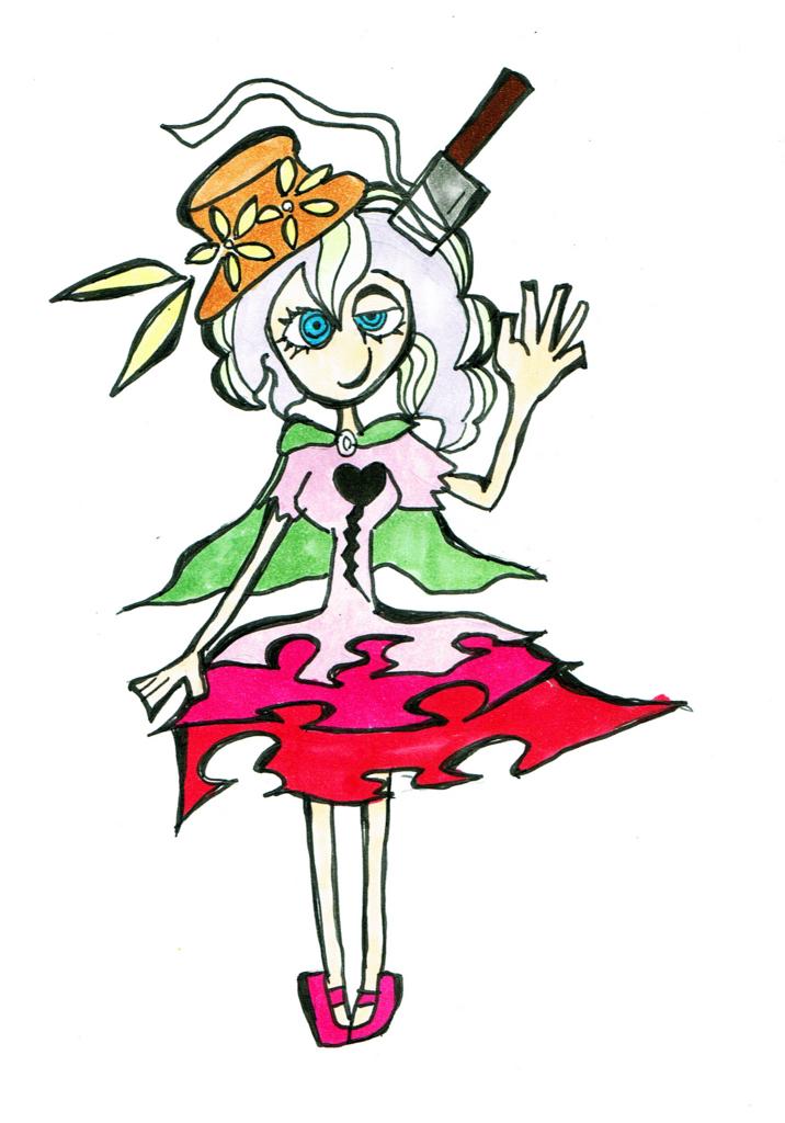 f:id:iwatako:20170814190236j:plain