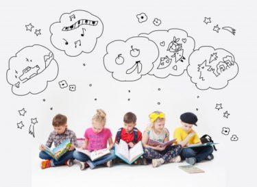 子供(幼稚園児)の夢は面白い!魔法使いになりたいと思っていたあの頃