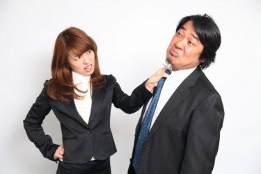 職場でも友人でも男女でも、人によって態度を変える人の心理と対処法