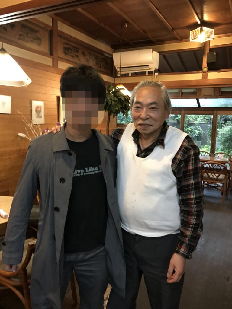 f:id:iwatako:20171101234033j:plain