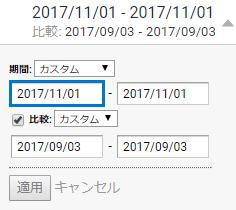 f:id:iwatako:20171107194001j:plain