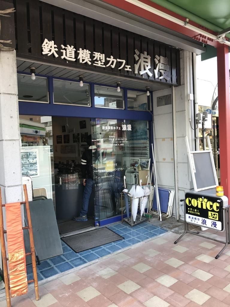 f:id:iwatako:20171120201651j:plain