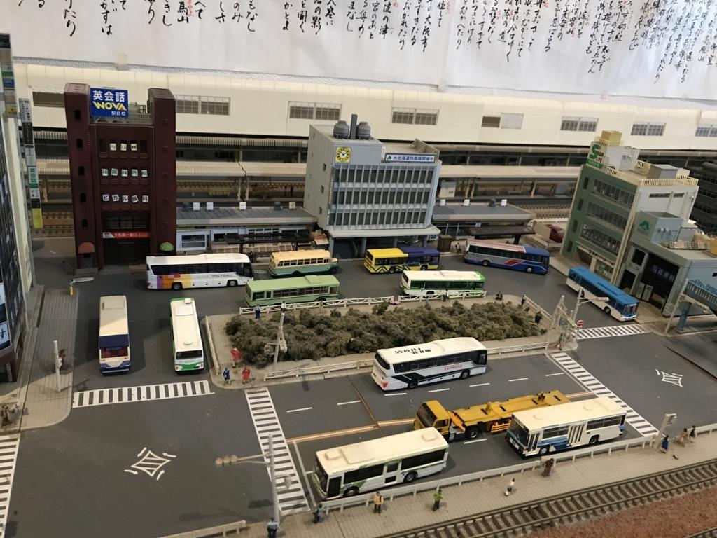 f:id:iwatako:20171120202152j:plain