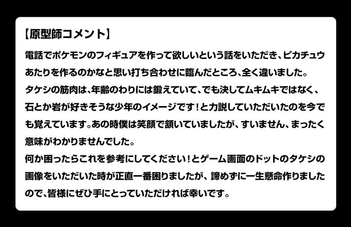 f:id:iwatako:20171124204351j:plain