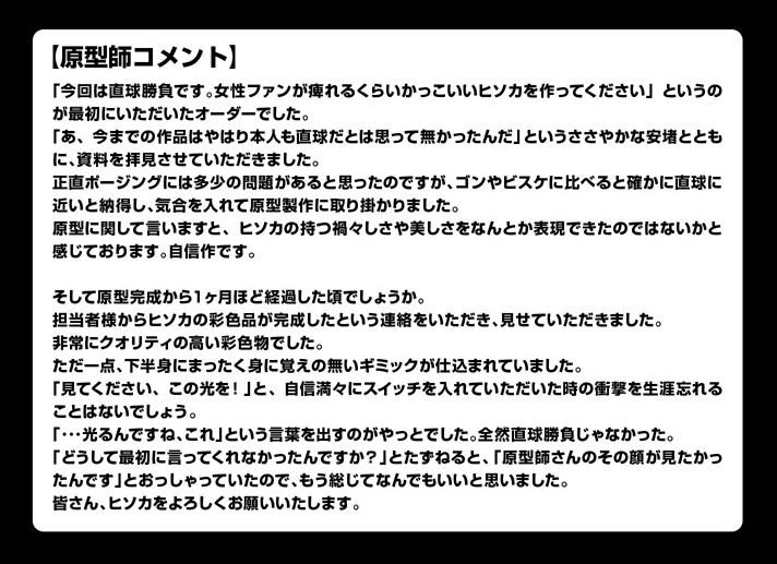 f:id:iwatako:20171124204719j:plain