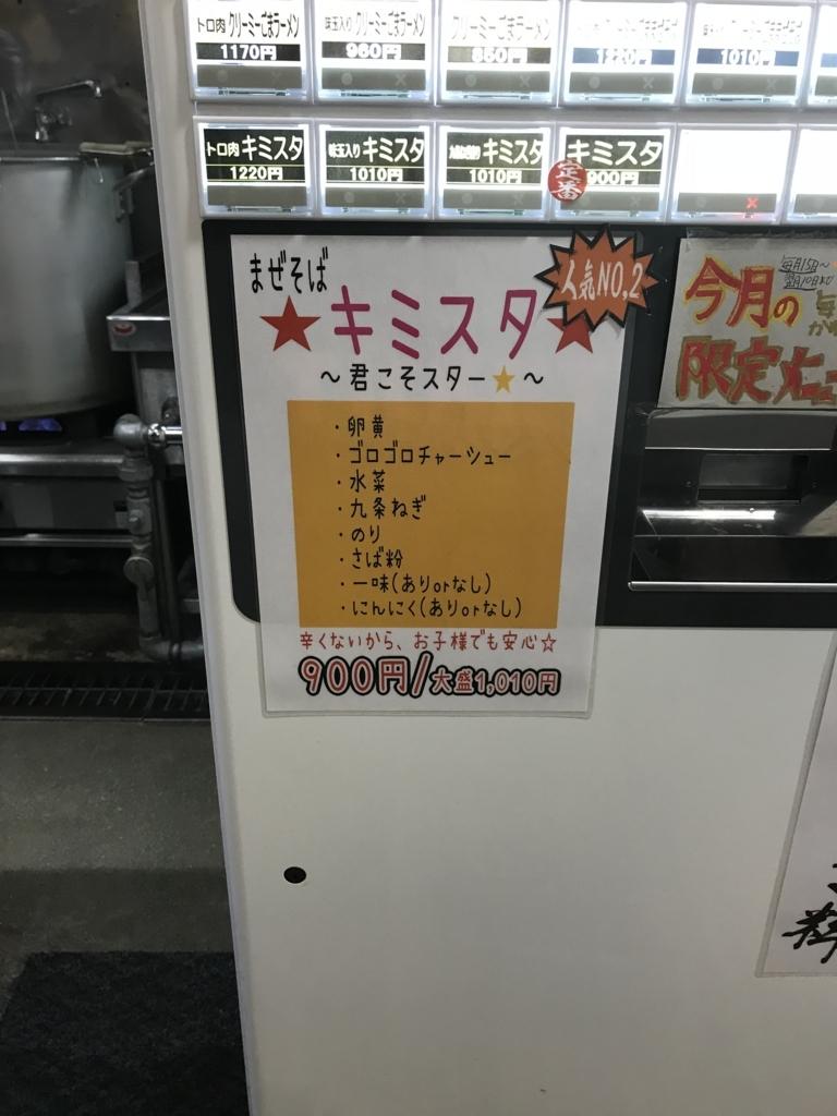 f:id:iwatako:20171212205011j:plain