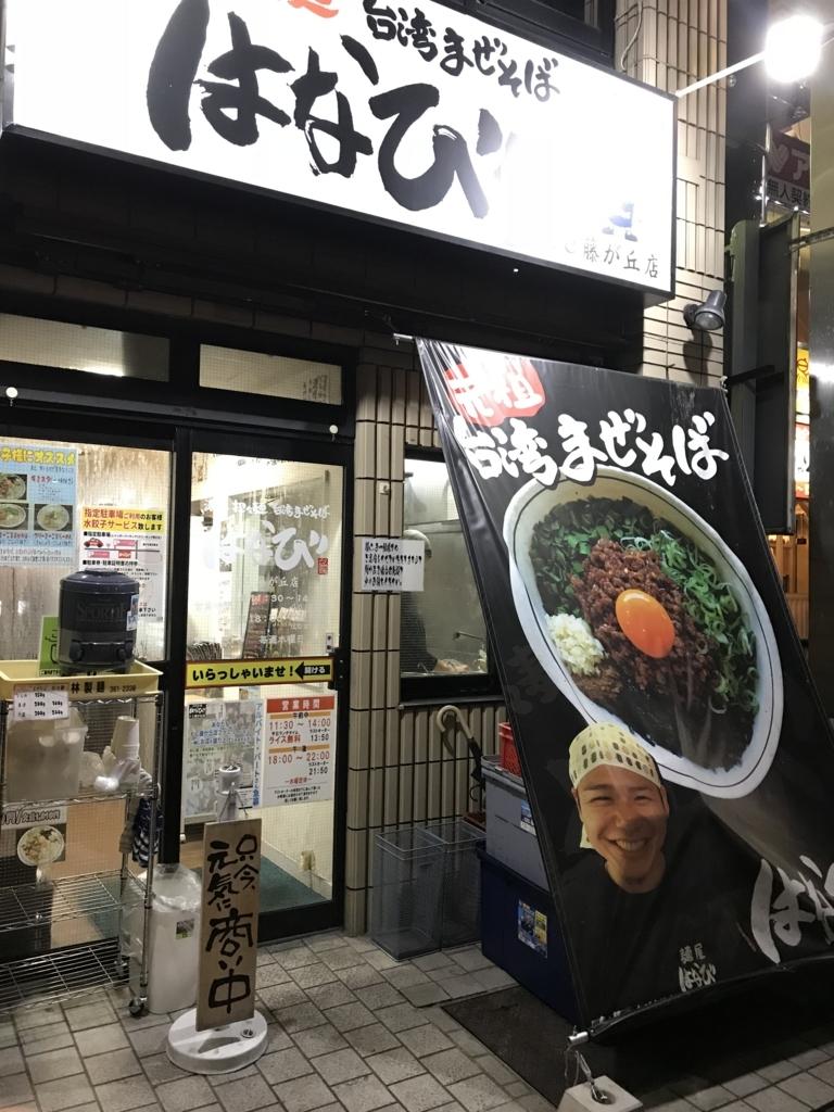 f:id:iwatako:20171212205357j:plain