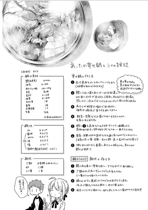 f:id:iwatako:20171217202414j:plain