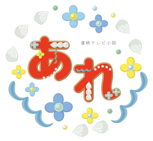 f:id:iwatako:20171229103137p:plain