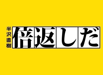f:id:iwatako:20171229103923j:plain