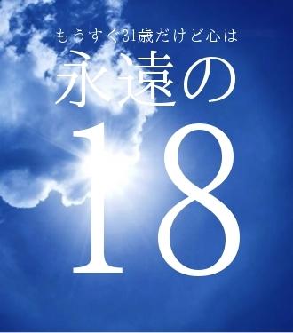 f:id:iwatako:20171229104533j:plain