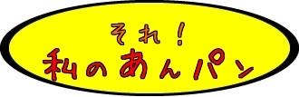 f:id:iwatako:20171229112929j:plain