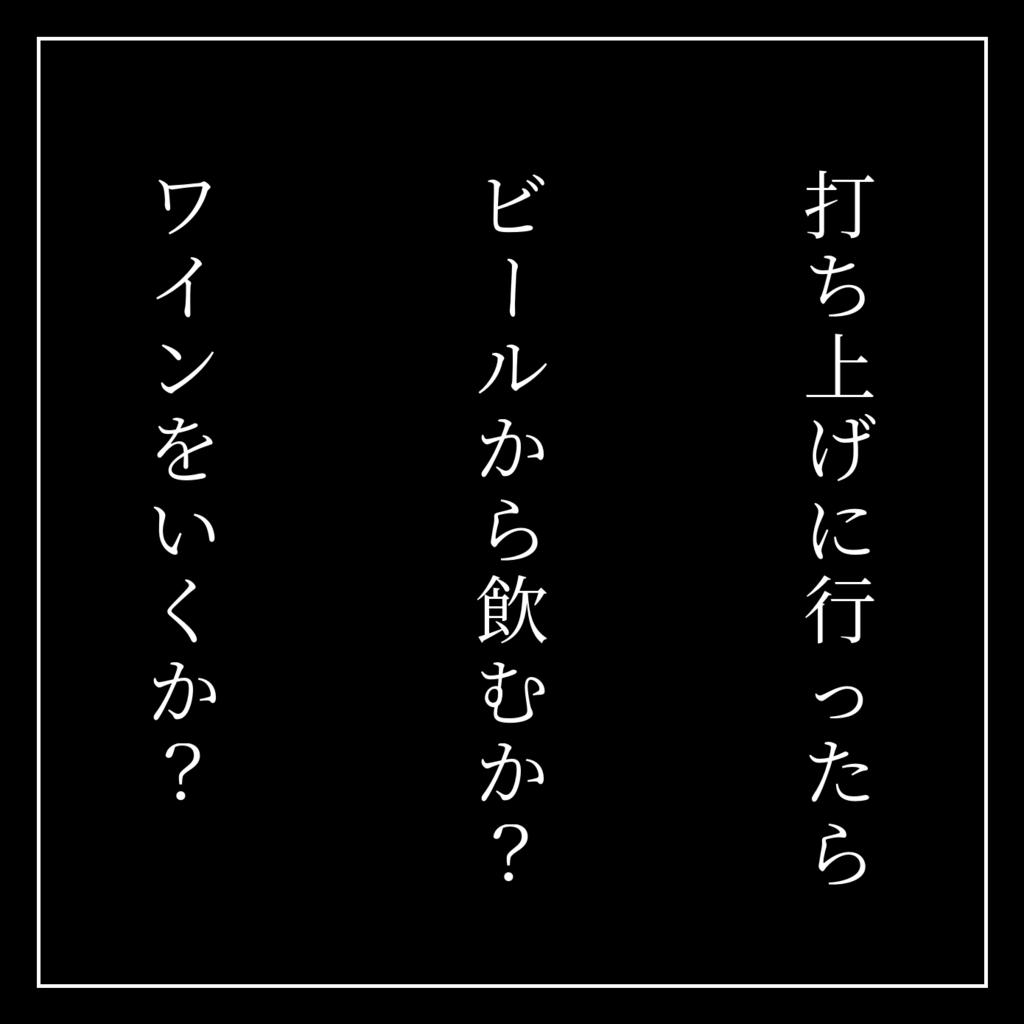 f:id:iwatako:20171230010733p:plain