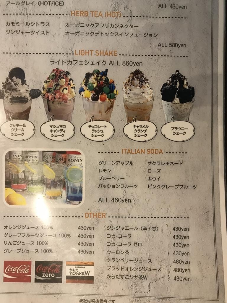 f:id:iwatako:20180118211320j:plain