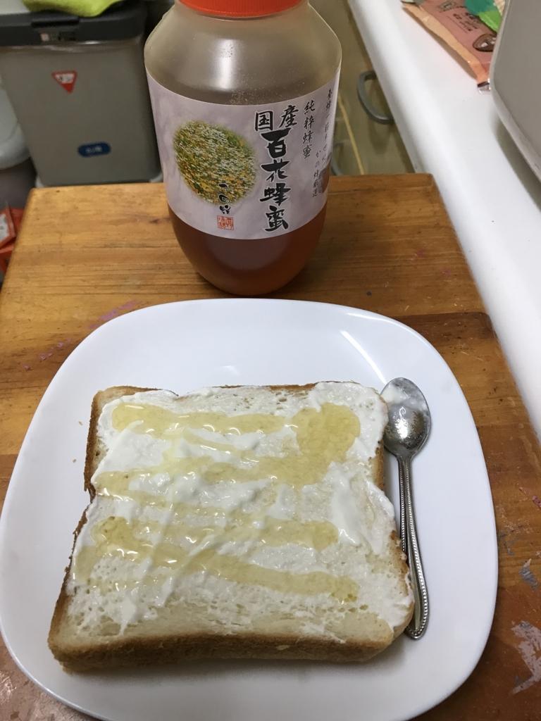 f:id:iwatako:20180127212223j:plain