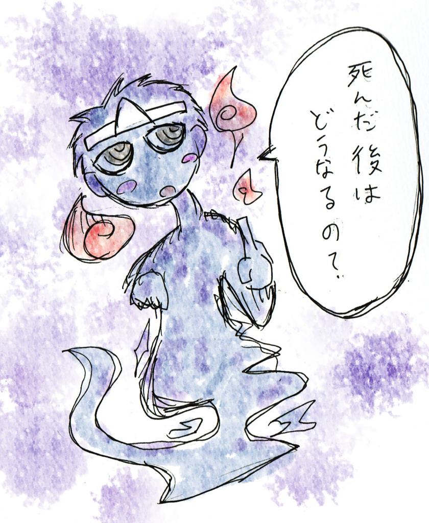 f:id:iwatako:20180130124338j:plain