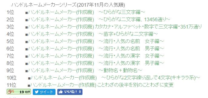 f:id:iwatako:20180218114243j:plain