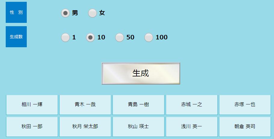 f:id:iwatako:20180218115416j:plain