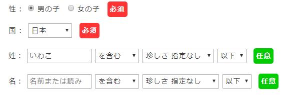 f:id:iwatako:20180218115744j:plain