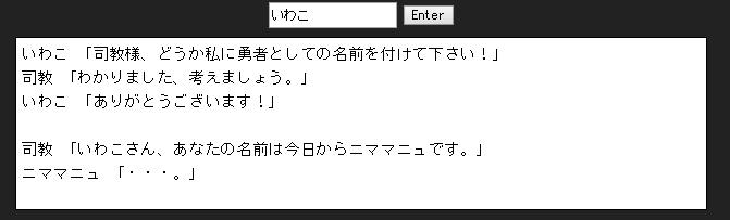 f:id:iwatako:20180218151349j:plain
