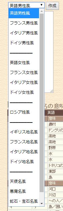 f:id:iwatako:20180218211048j:plain