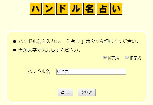 f:id:iwatako:20180218214635j:plain