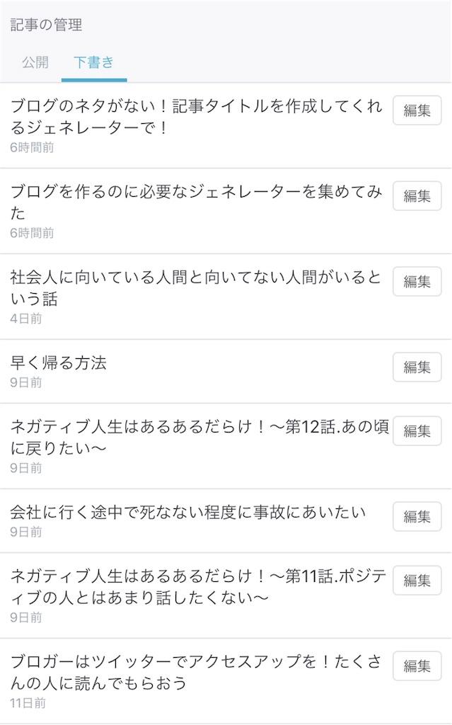 f:id:iwatako:20180302134215j:image