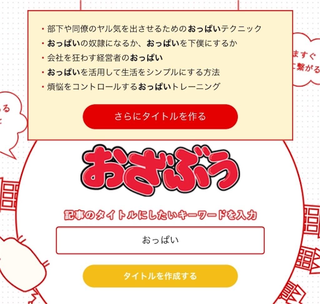 f:id:iwatako:20180302143040j:image
