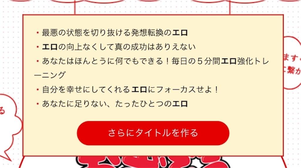f:id:iwatako:20180302193654j:image