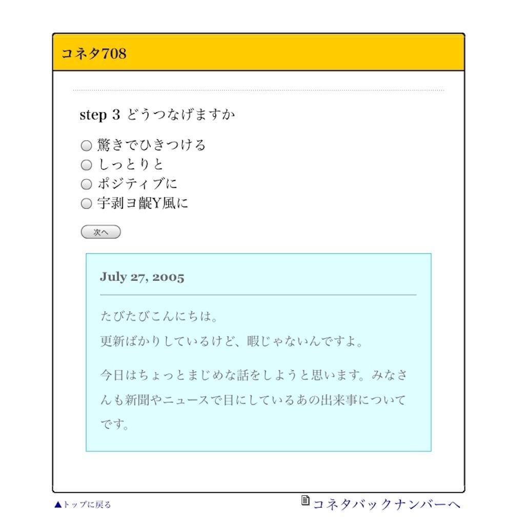f:id:iwatako:20180302193702j:image