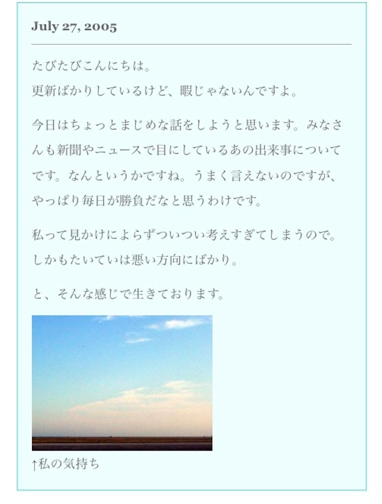 f:id:iwatako:20180302193706j:image