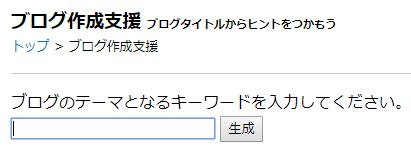f:id:iwatako:20180302213325j:plain