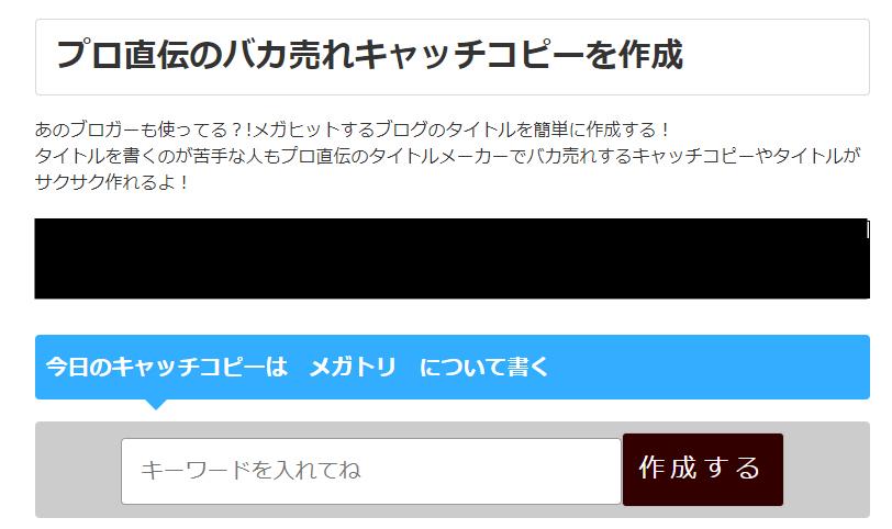 f:id:iwatako:20180302215105j:plain
