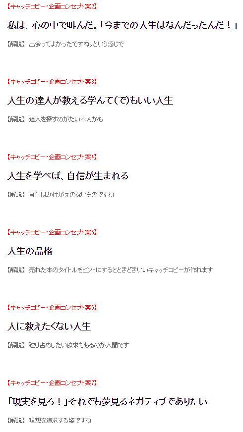 f:id:iwatako:20180312233627j:plain