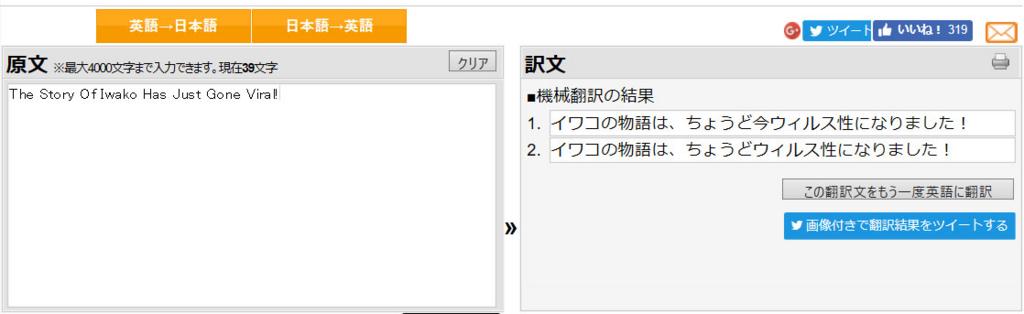 f:id:iwatako:20180313000934j:plain