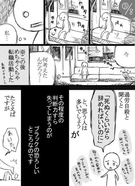 f:id:iwatako:20180320063302j:plain