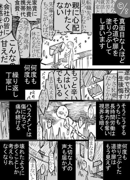 f:id:iwatako:20180320063311j:plain