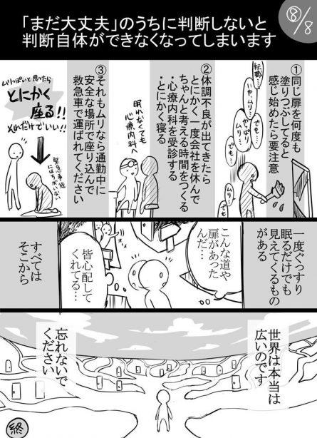 f:id:iwatako:20180320063329j:plain