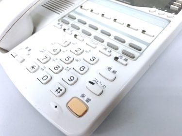 会社で電話がかかってくるとでれない、怖い人の原因と克服方法