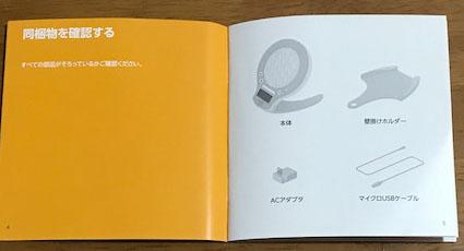 f:id:iwatako:20180422234701j:plain