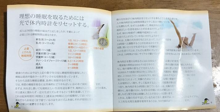 f:id:iwatako:20180422234725j:plain