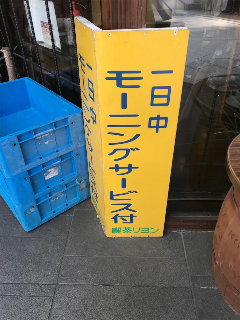 f:id:iwatako:20180427073418j:image