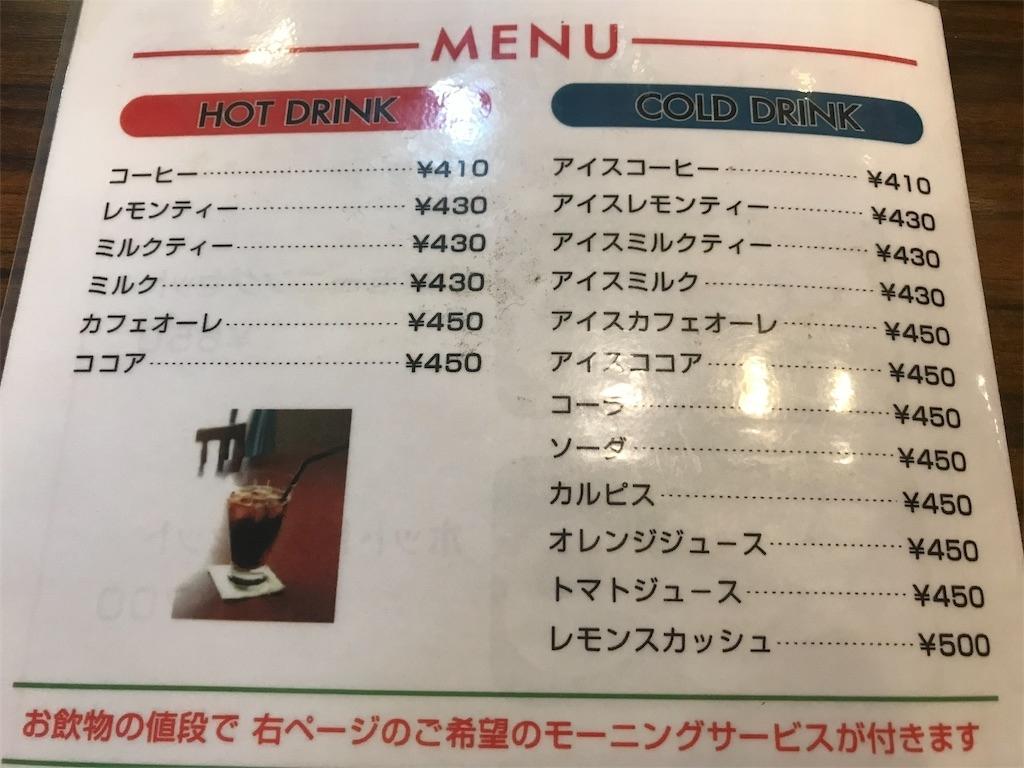 f:id:iwatako:20180427234211j:plain
