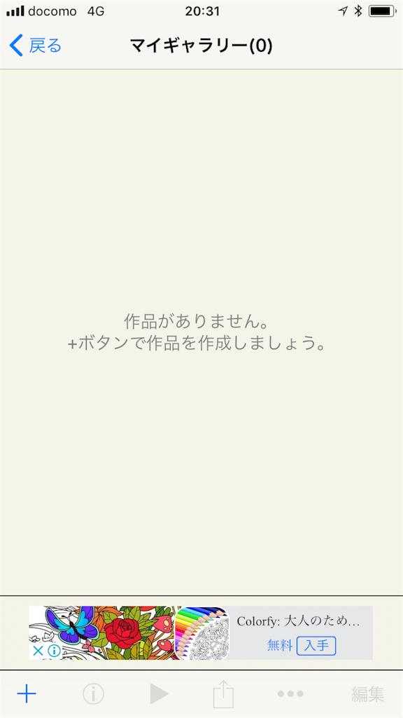 f:id:iwatako:20180505224736p:image