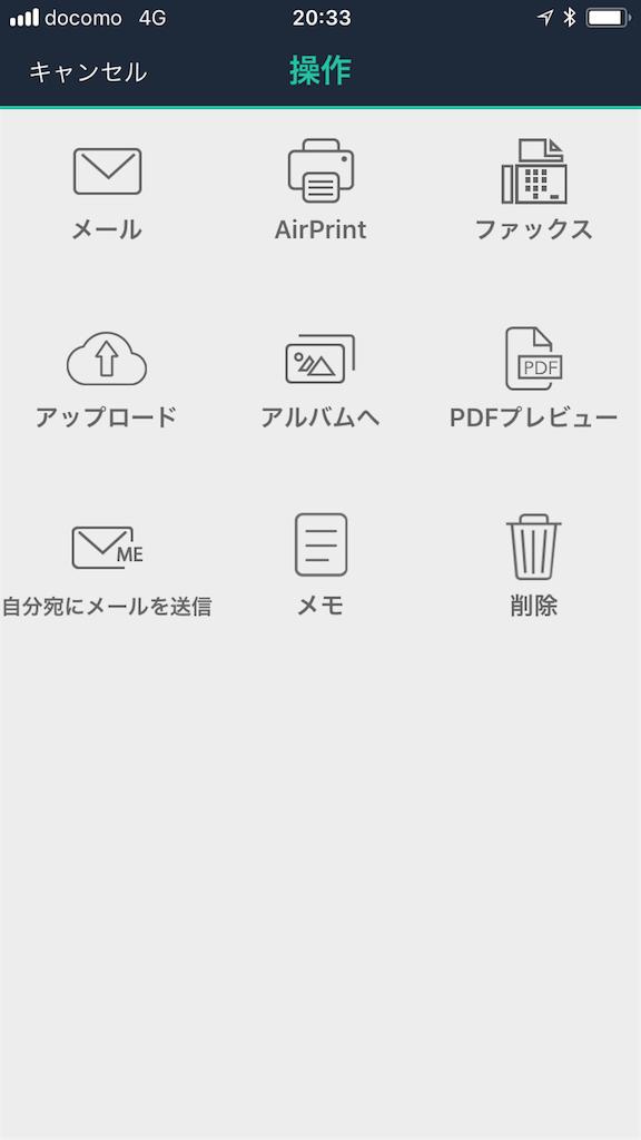 f:id:iwatako:20180505233959p:image
